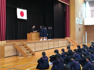 Kyudoubu